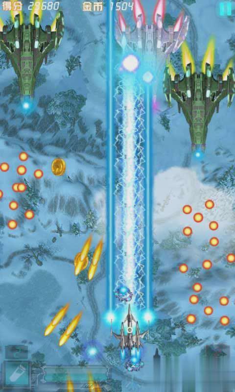 飞机大战2014下载游戏截图4