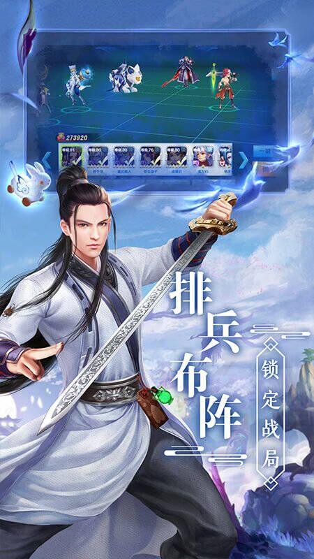 天下江湖(GM版)游戏截图1