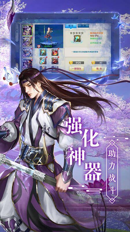 天下江湖(GM版)游戏截图5