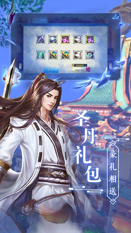 天下江湖(GM版)游戏截图2