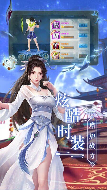 天下江湖(GM版)游戏截图3