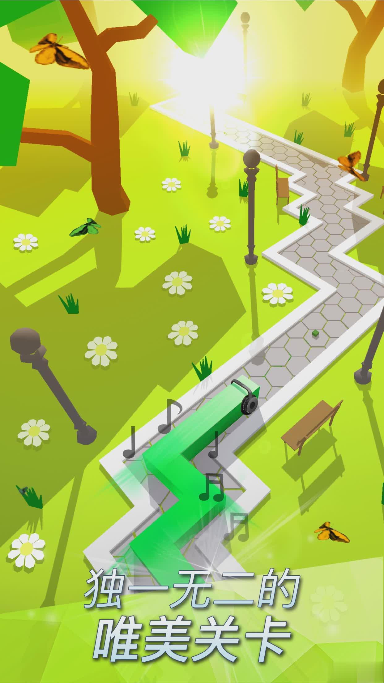 跳舞的线2.1.1最新版下载游戏截图2