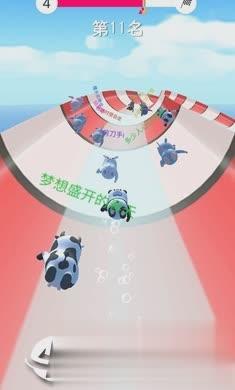 水上乐园大作战游戏截图4