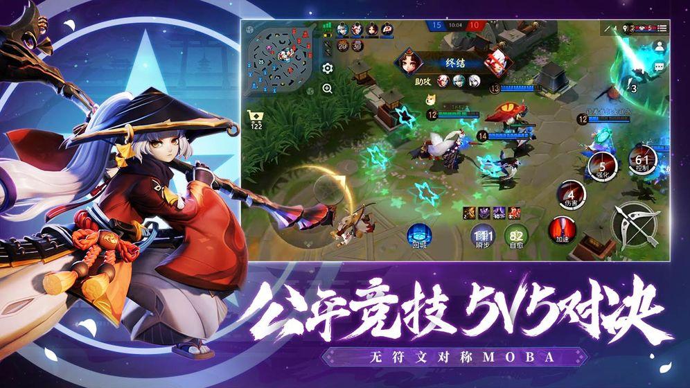 决战平安京官方正版手游下载游戏截图2