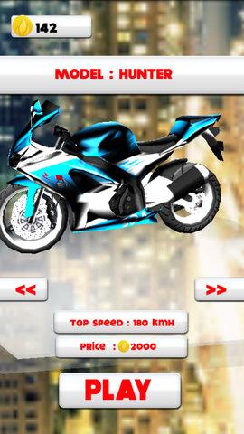 勇敢的摩托车手游戏截图2